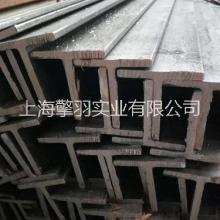 导轨用t型钢60*60*7厂家直供品质保证