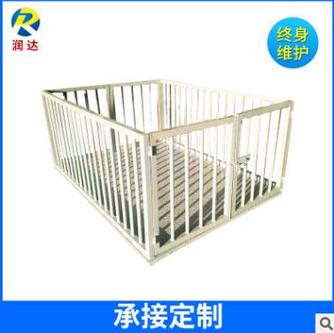 养殖场动物电子秤 牲畜称电子地磅 活禽猪笼秤围栏地秤畜牧专用
