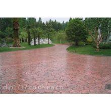 彩色混凝土印花地坪 彩色混凝土印花地坪价格 上海彩色混凝土印花地坪