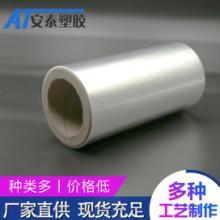 bopp光膜的作用及用途批发