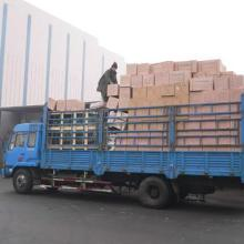 广州到凉山特种物流广州到凉山大型设备运输广州到凉山异地搬厂