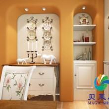 贝莱康贝壳粉内墙环保涂料厂家贝壳粉生态环保涂料批发