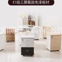 办公桌三抽矮柜文件储物活动柜落地式员工移动带锁板式活动柜木质资料柜子 免安装带轮子