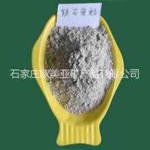 生产销售特级优质石膏粉 氢氧化钙石膏粉 白度好 强度高批发