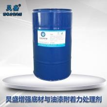 橡胶表面处理剂应用于橡胶材质的喷涂图片