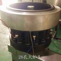 上海醇基气化炉头 醇基燃料炉头 醇基燃料炉头供应商厂家批发价格