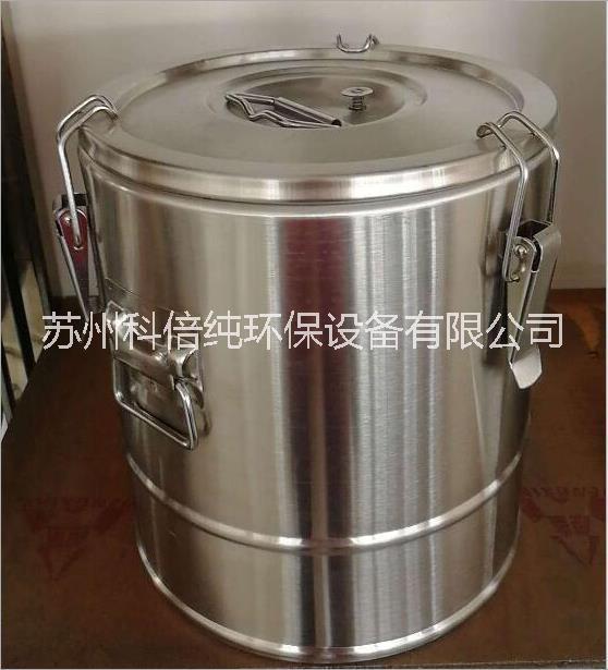 供应直销批发 保温桶 欧式保温桶 13L-120L保温桶 食品级不锈钢