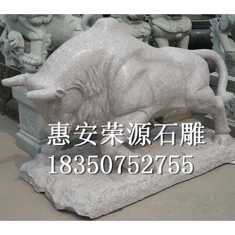 供应惠安石雕动物 景观水牛  各式牛摆件 可定制