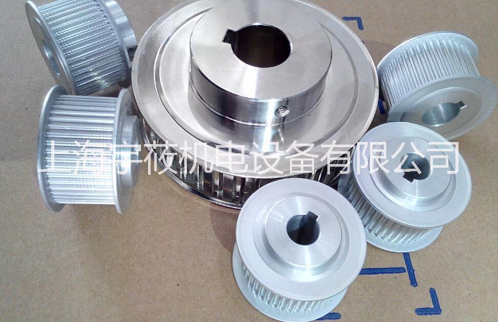 供应高品质同步带轮  高精度带轮 宇莜同步带轮加工订制