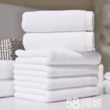 高阳毛巾厂家直销 纯棉毛巾批发 新款纯棉提花毛巾
