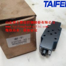 供应厂家直销Z2FS6叠加式节流阀批发