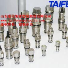 供应厂家直销泰丰TVSC型螺纹插装阀批发