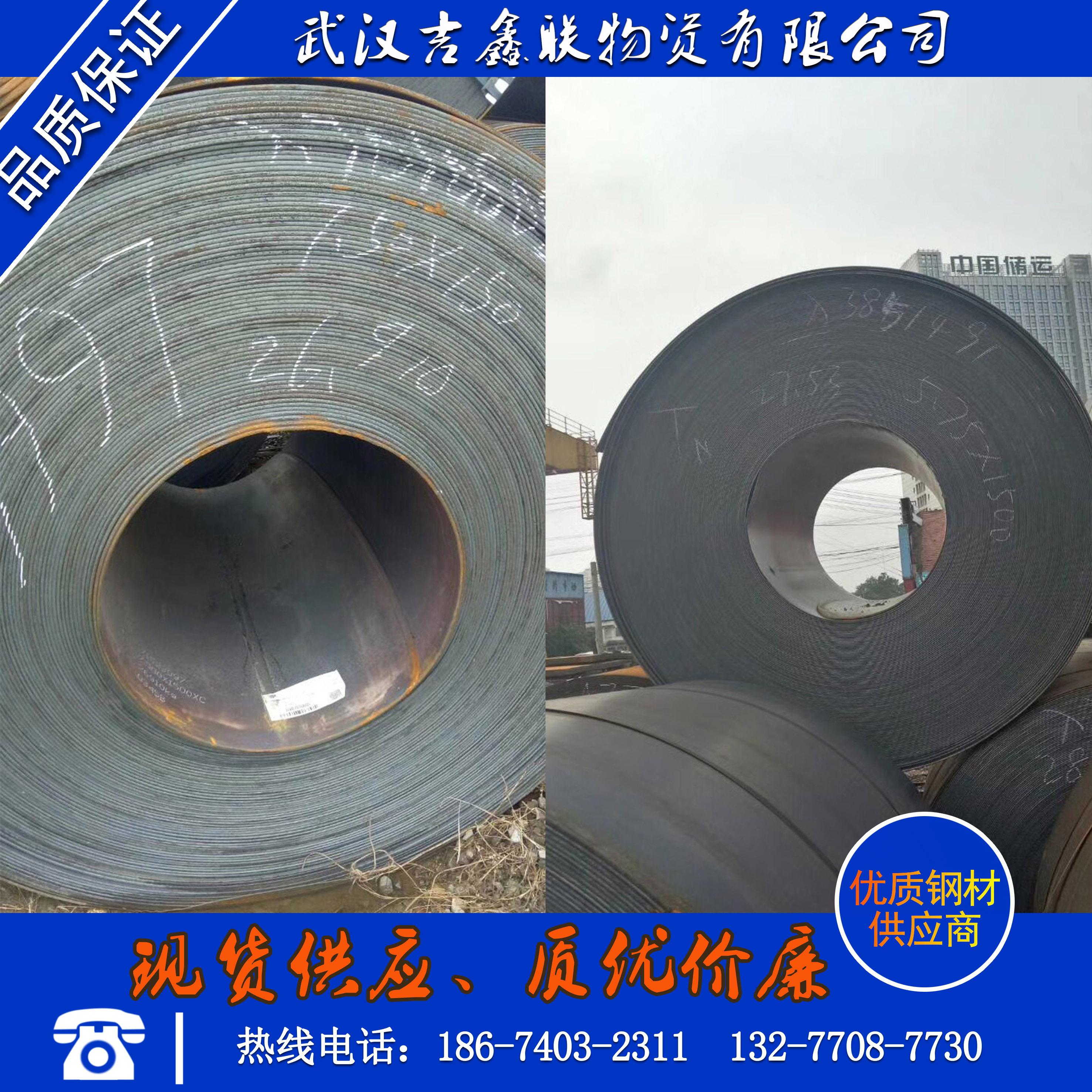武钢09CuPCrNi-A耐候钢批发