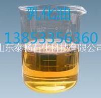 乳化油基础油生产厂家 乳化油价格 切削液