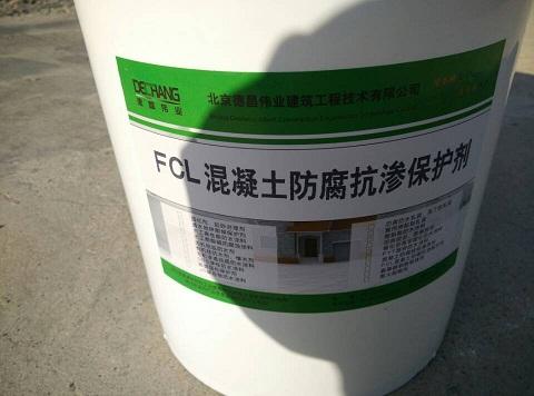 耐酸碱混凝土防腐涂料 防腐抗渗保护剂
