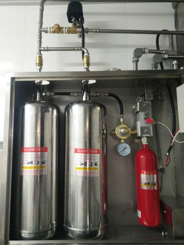 厨房自动灭火装置-北京安瑞盾科技销售