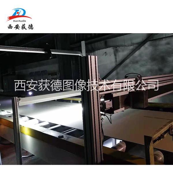 西安获德HD-SGB石膏板缺陷检测系统,石膏板板形检测