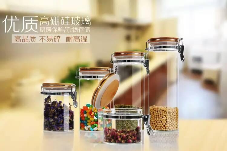 玻璃密封罐 河北高硼硅玻璃密封罐 不锈钢卡扣储物罐
