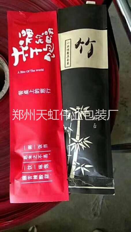 餐具包装袋