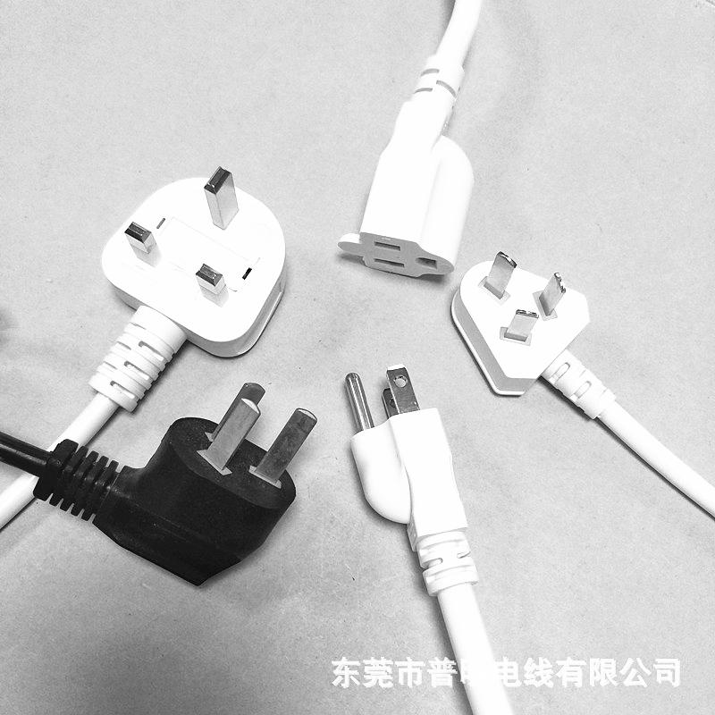 供应BS插头电源线0.75平方 供应BS电源线