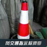 交通指示标牌厂家直销 交通安全标志牌 指示牌道路 标识牌定做地下车库标牌