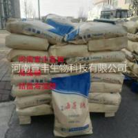 河南宣丰直销食品级海藻糖的价格 结晶海藻糖生产厂家