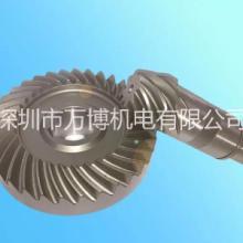 伞型齿,伞型齿轮,齿轮,不锈钢伞形齿,铜伞形齿,批发