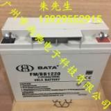 BATA蓄电池FM/BB1220(12V20A/20HRups应急电源电池