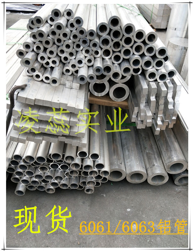 铝合金管100*3挤压空心铝圆管6063铝型材材质保证