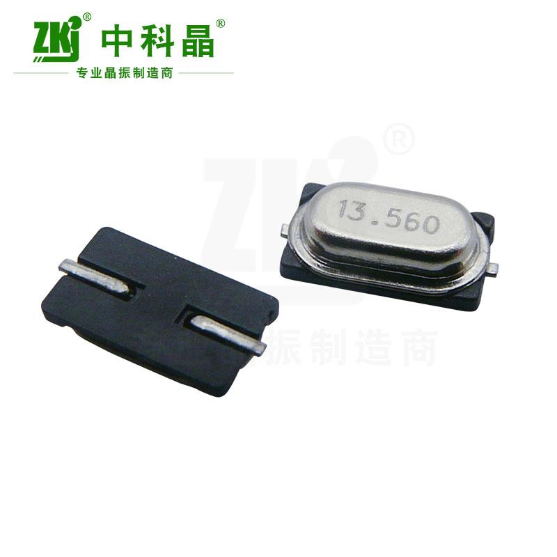 深圳 中科晶 贴片晶振 M49SMD 13.560MHz 晶体谐振器 工厂直销