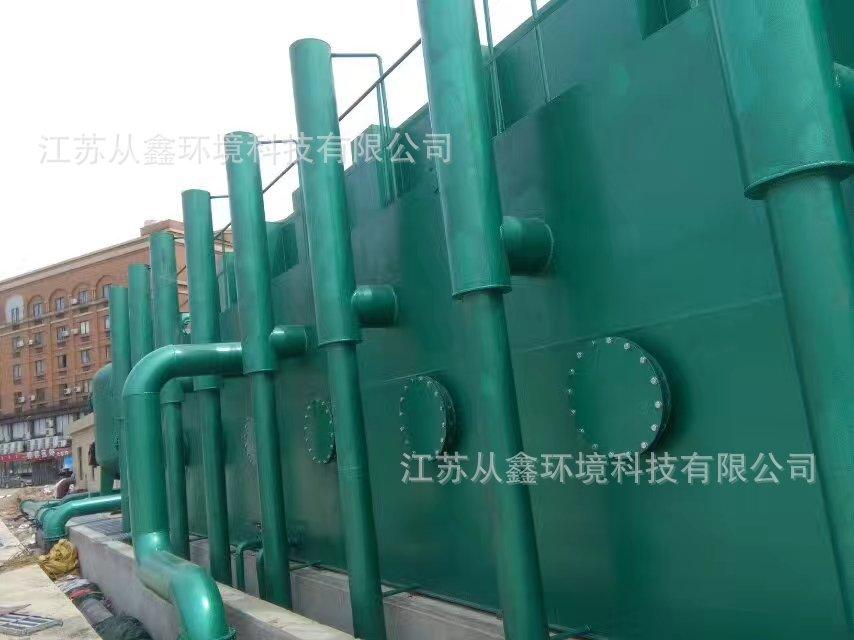 全自动净水器 江苏从鑫 环保设备  专业生产厂家  净水器供应商