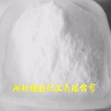 供应对甲苯磺酰肼; PTSH;发泡剂TSH