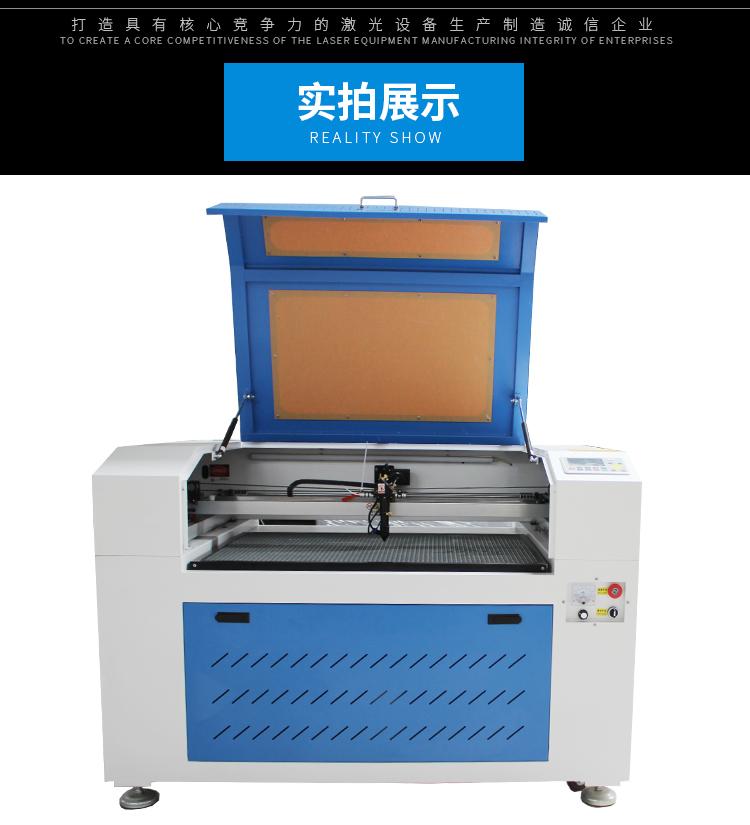 福斯特激光切割机1390激光雕刻非金属