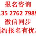 广州市焊工证图片