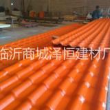 18205495554树脂瓦厂家_山东树脂瓦厂家