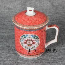 商务茶杯定制批发