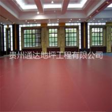 西藏地胶地板