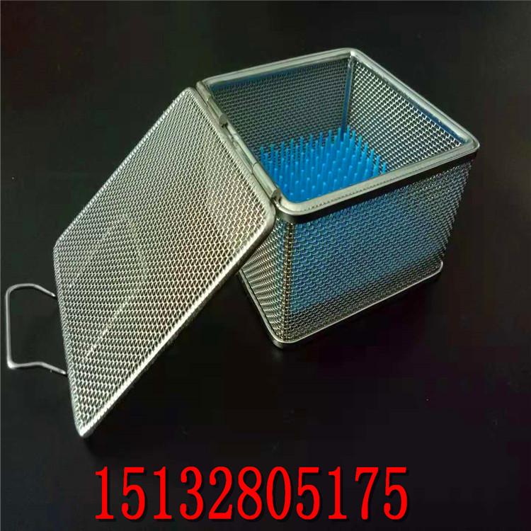 不锈钢精密器械盒 密网筐 器械篮筐现货销售