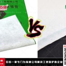 昆明装饰公司地面保护膜 巨迈成品材料批发