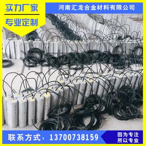 河南11kg高电位镁合金阳极 汇龙生产高电位镁合金牺牲阳极价格