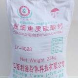 供应超细重质碳酸钙透明粉 超细重质碳酸钙生产厂家