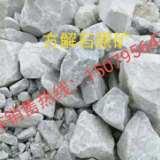 方解石生产厂家,碳酸钙批发,活性碳酸钙厂家