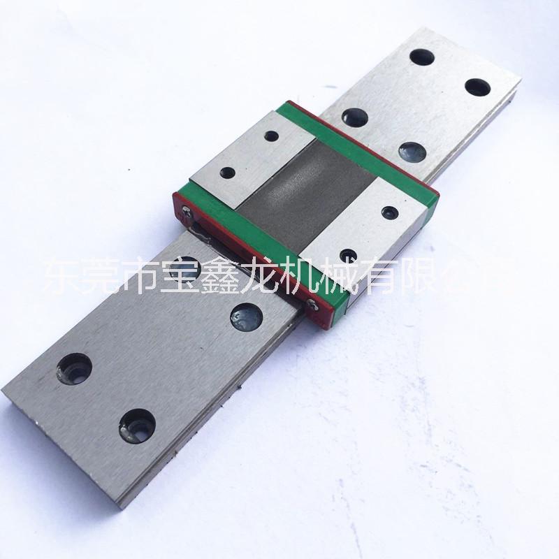 东莞微型加宽直线导轨15MM MGW15C导轨滑块 宽度42MM导轨 互换台湾品牌导轨 微型导轨