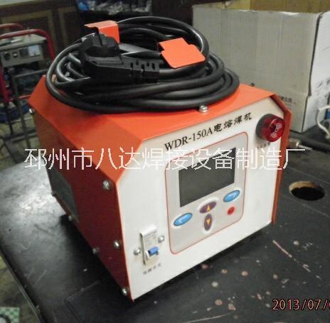 315电熔焊接机 半自动电熔焊接机 315半自动电熔焊接机 200焊接机