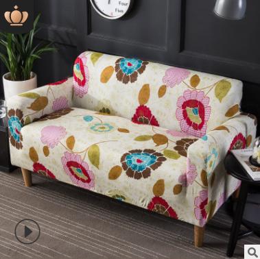 四季弹力沙发套全包三人沙发垫组合布艺沙发罩巾通用紧包防滑