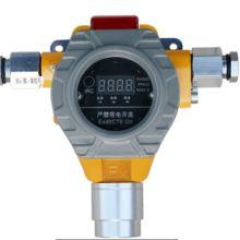 固定式可燃气体探头-带声光数显批发