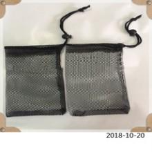 定制创意DIY礼品灯泡网袋 网袋厂家 温州网袋 定制抽绳网布袋 温州生产抽绳网布袋图片
