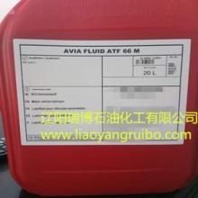 德国授权代理AVIA TI SUPER 20W-50工业润滑脂 浙江现货批发