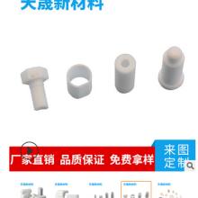 氧化锆,氧化铝,氮化铝,碳化硅,氮化棚,氮化硅 各种异形陶瓷加工图片