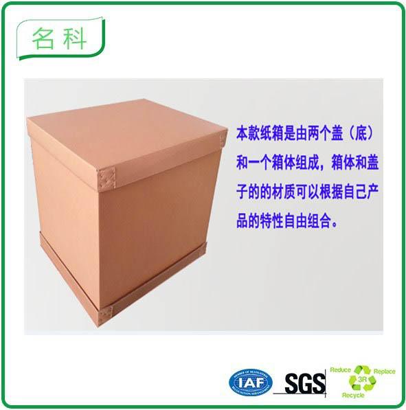 江苏常熟直销美卡纸板 纸箱 可定制LOGO 尺寸等 欢迎咨询 重型美卡纸箱